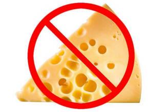 Зачеркнутый кусок сыра