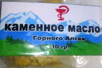Пакетик каменного масла